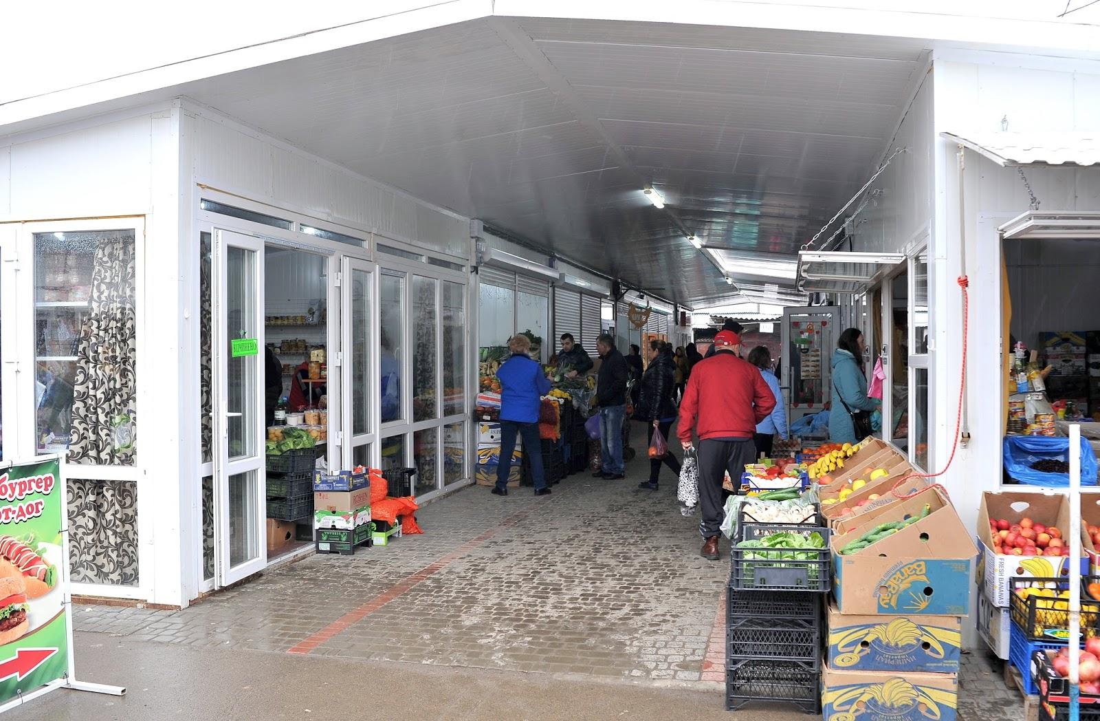 Trh Krasnodoncov Užhorod